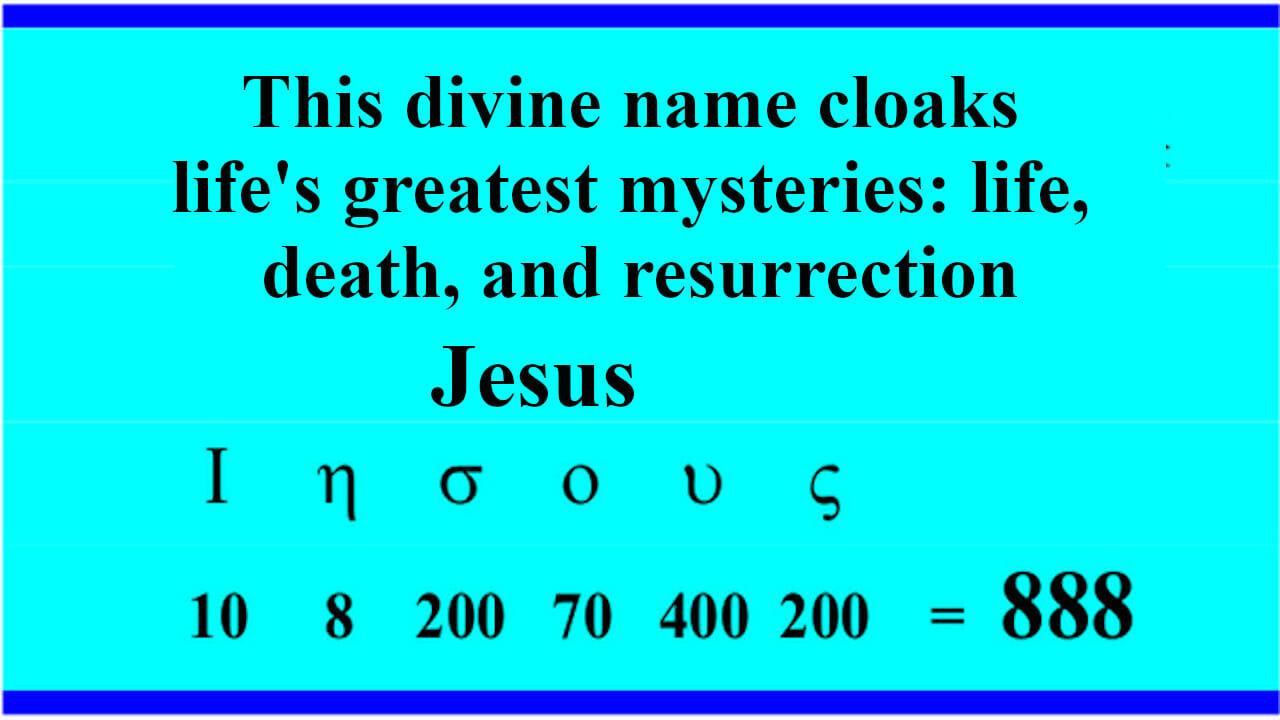 Jesus 888